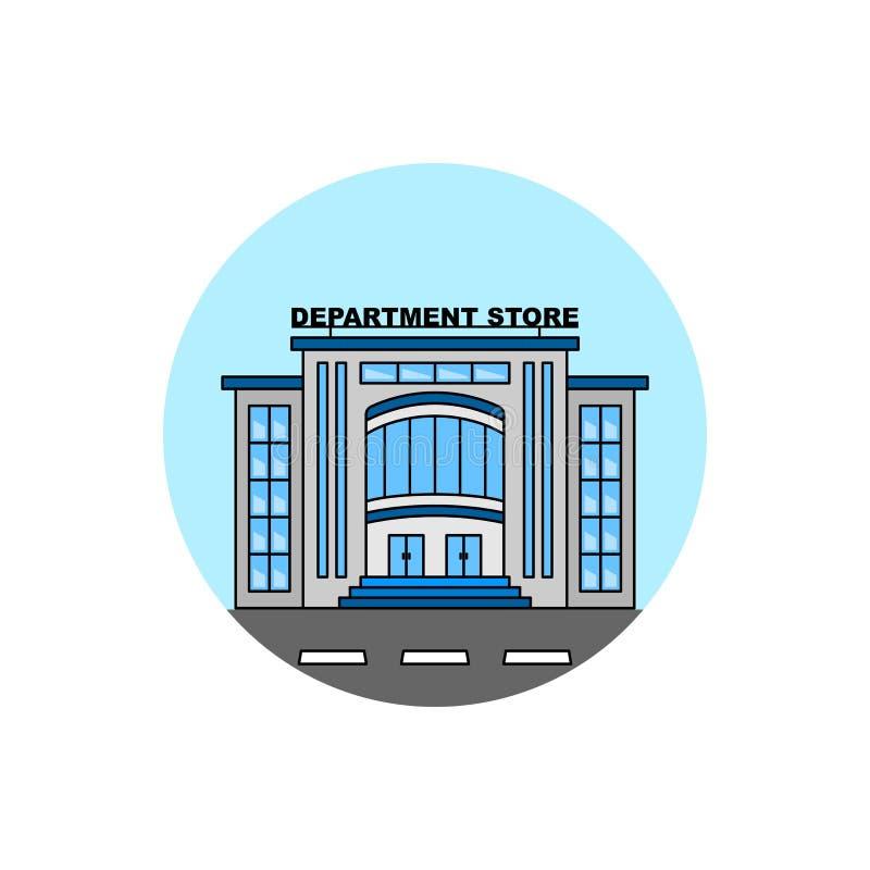 Kaufhausgebäude-Stadtbildikone lizenzfreie abbildung