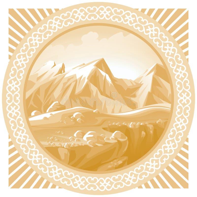 Kaukasus-Berge im Feld. stock abbildung