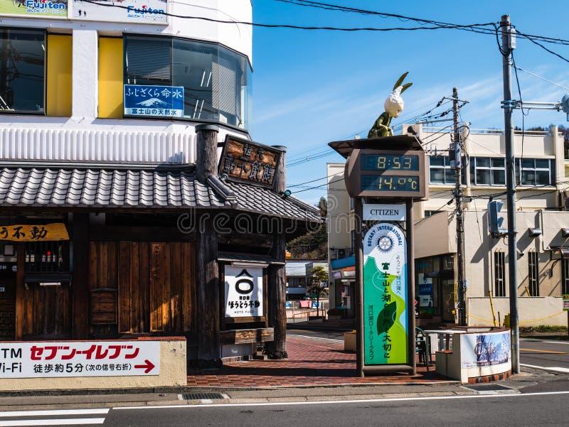 Kawaguchiko station arkivfoto