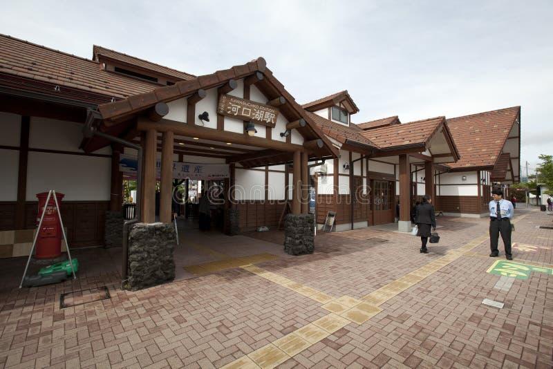 Kawaguchiko station, Japan royaltyfri fotografi
