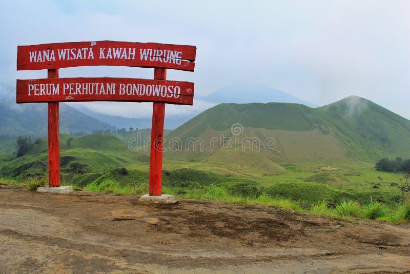 Kawah Wurung στοκ φωτογραφία με δικαίωμα ελεύθερης χρήσης