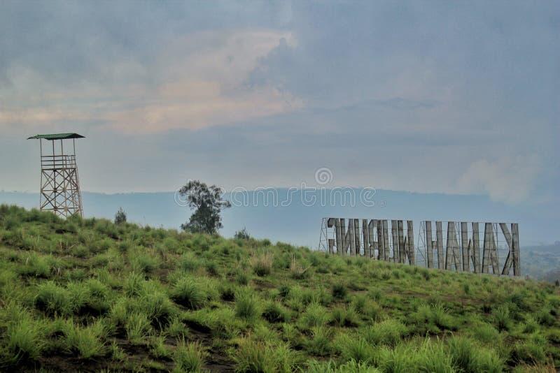 Kawah Wurung στοκ φωτογραφία