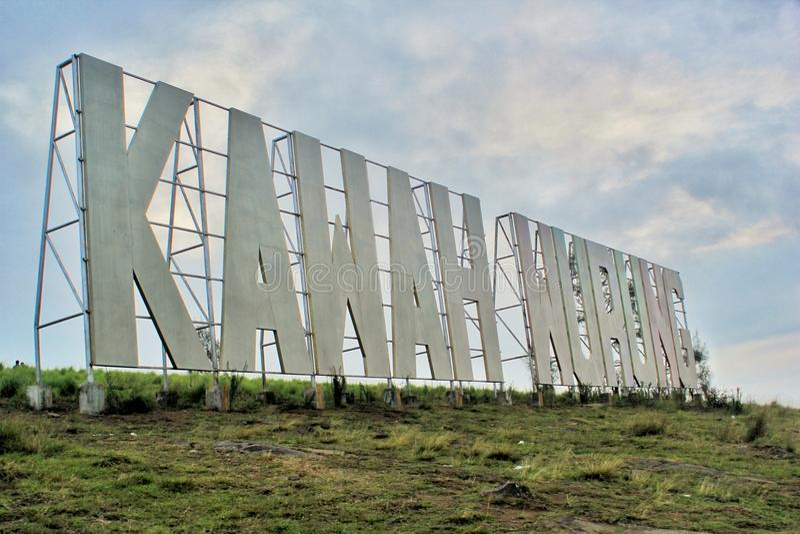 Kawah Wurung στοκ εικόνες με δικαίωμα ελεύθερης χρήσης