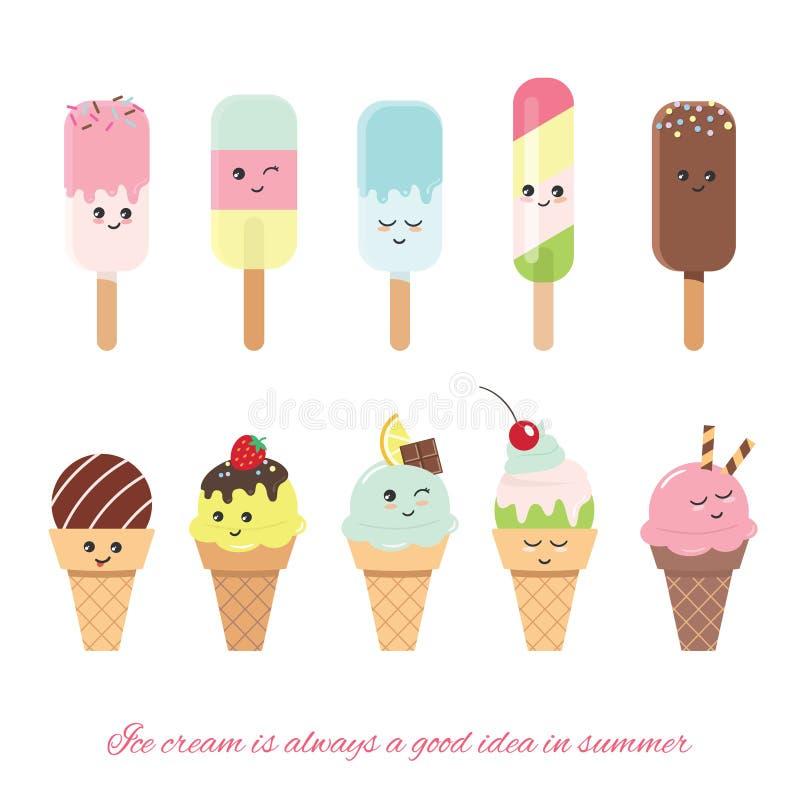 Kawaii冰淇凌集合 在白色隔绝的甜点 向量例证