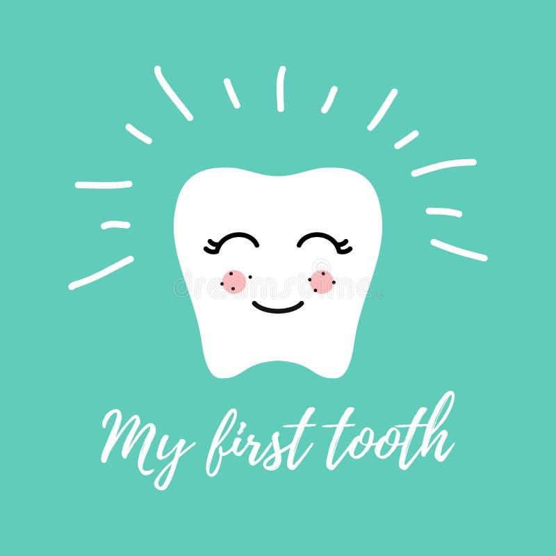 Kawaii牙 在薄荷的背景隔绝的愉快的牙面孔的传染媒介例证 库存例证