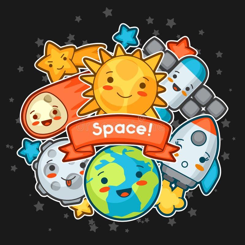 Kawaii空间卡片 与相当表情的乱画 例证动画片太阳、地球、月亮,火箭和神圣 向量例证