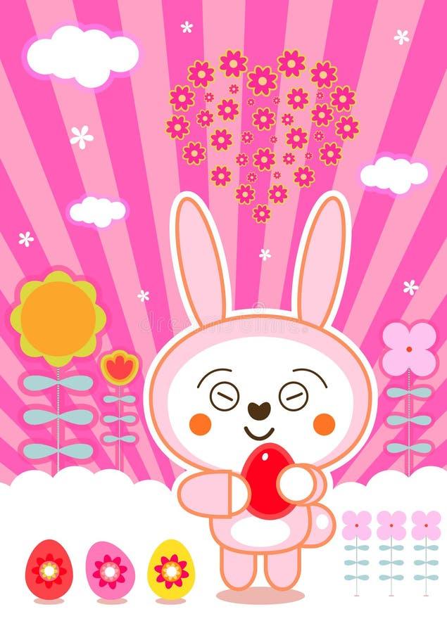 kawaii粉红色 向量例证