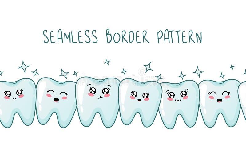 Kawaii dental care. Seamless border pattern - kawaii healthy teeth together with emodji, cute cartoon characters - oral hygiene, brushing, dental care concept stock illustration