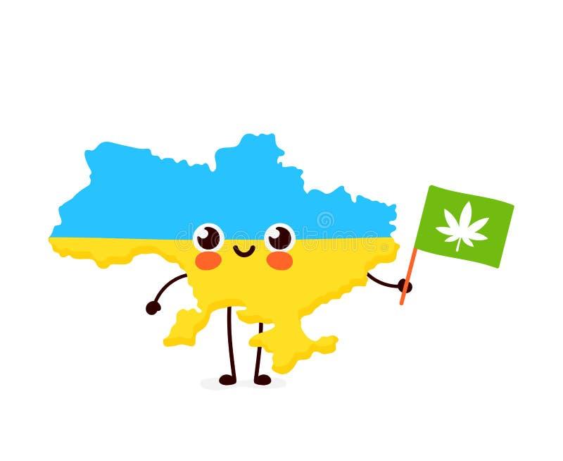 Kawaii feliz sonriente divertido lindo Ucrania stock de ilustración