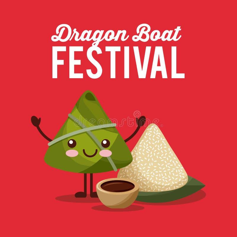 Kawaii kluchy smoka łodzi festiwalu ryżowy przyjęcie ilustracji