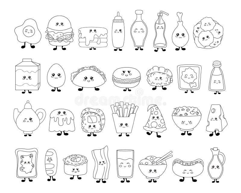 Kawaii matsamling stock illustrationer