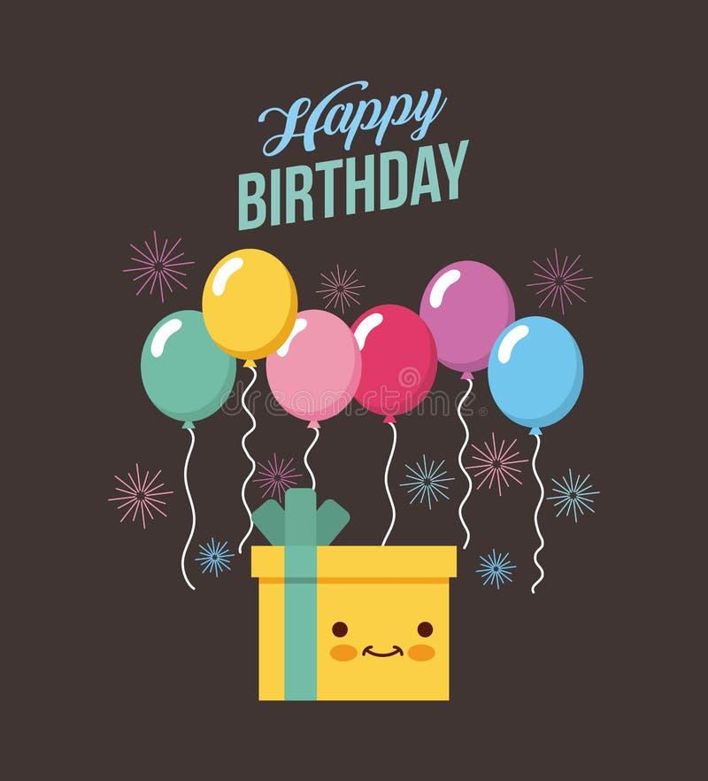 Kawaiiballons för lycklig födelsedag stock illustrationer