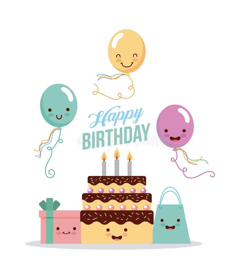 Kawaiigåvor för lycklig födelsedag vektor illustrationer