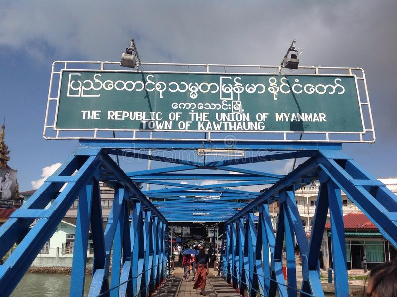 KawThaung стоковое фото rf