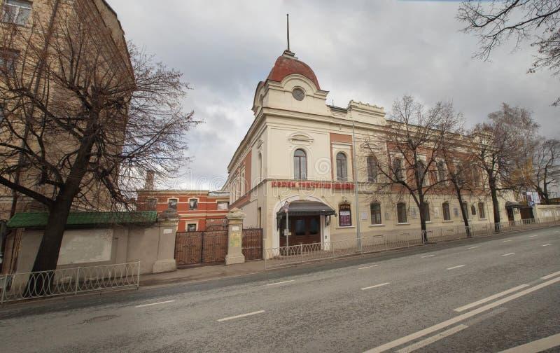 KAZÁN, RUSIA - 5 DE NOVIEMBRE DE 2018: Drama tártaro del estado y teatro de la comedia nombrado después de Karim Tinchurin View d foto de archivo