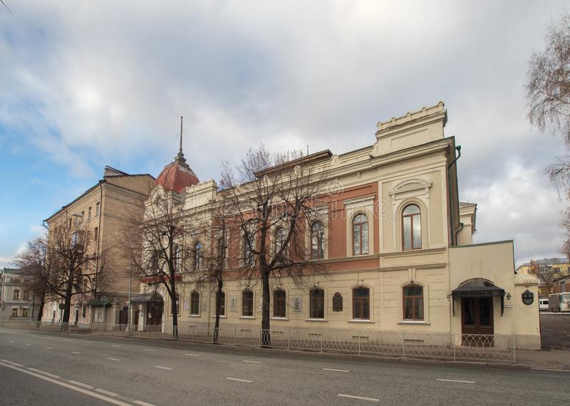 KAZÁN, RUSIA - 5 DE NOVIEMBRE DE 2018: Drama tártaro del estado y teatro de la comedia nombrado después de Karim Tinchurin Visión imagenes de archivo