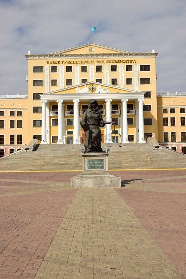 Kazach stanu uniwersytet prawo w Astana obrazy royalty free