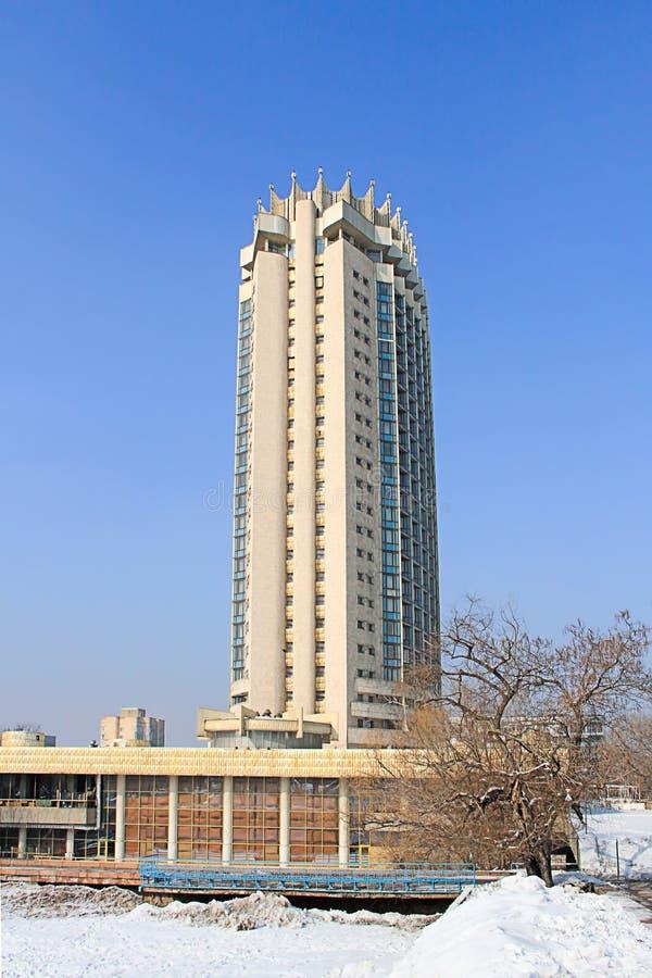 Kazachstan hotel w Almaty, Kazachstan fotografia stock