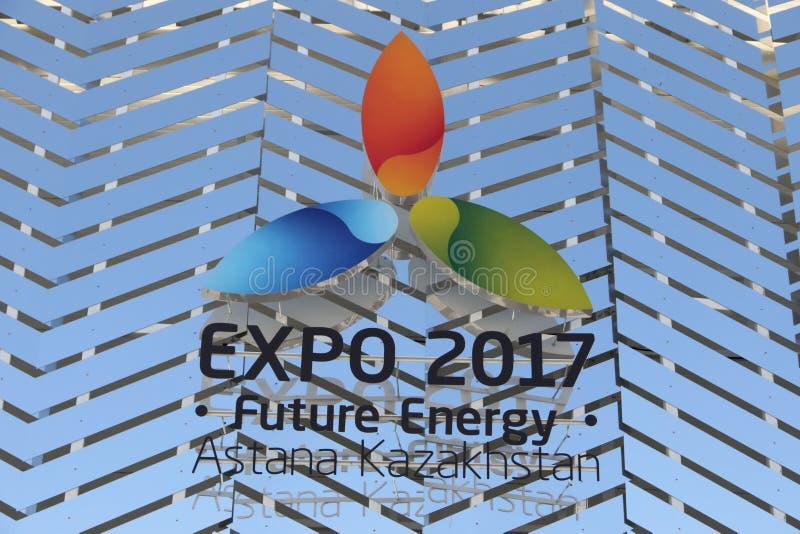 Kazachstan pawilon Mediolan, Milano expo 2015 obrazy stock