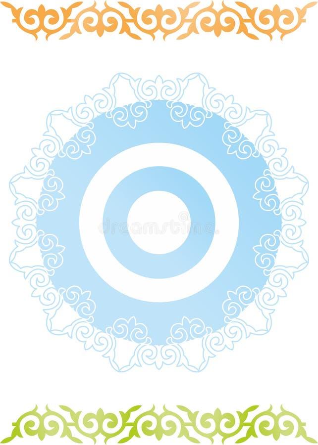 Kazakh Pattern Royalty Free Stock Photo