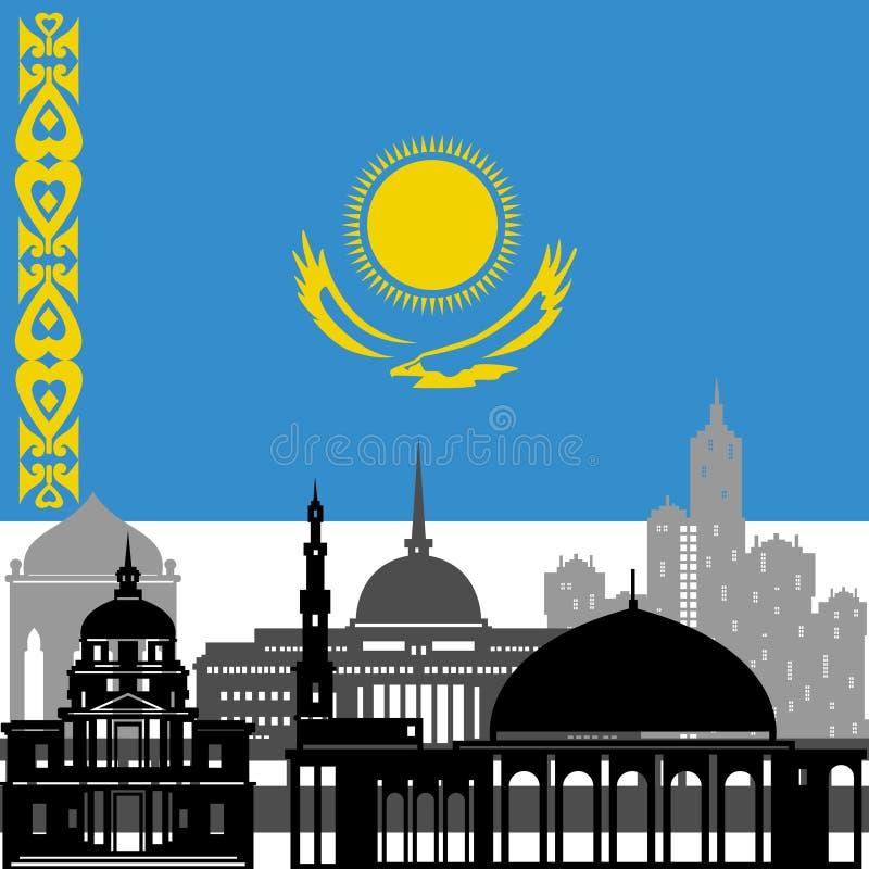 kazakhstan иллюстрация вектора