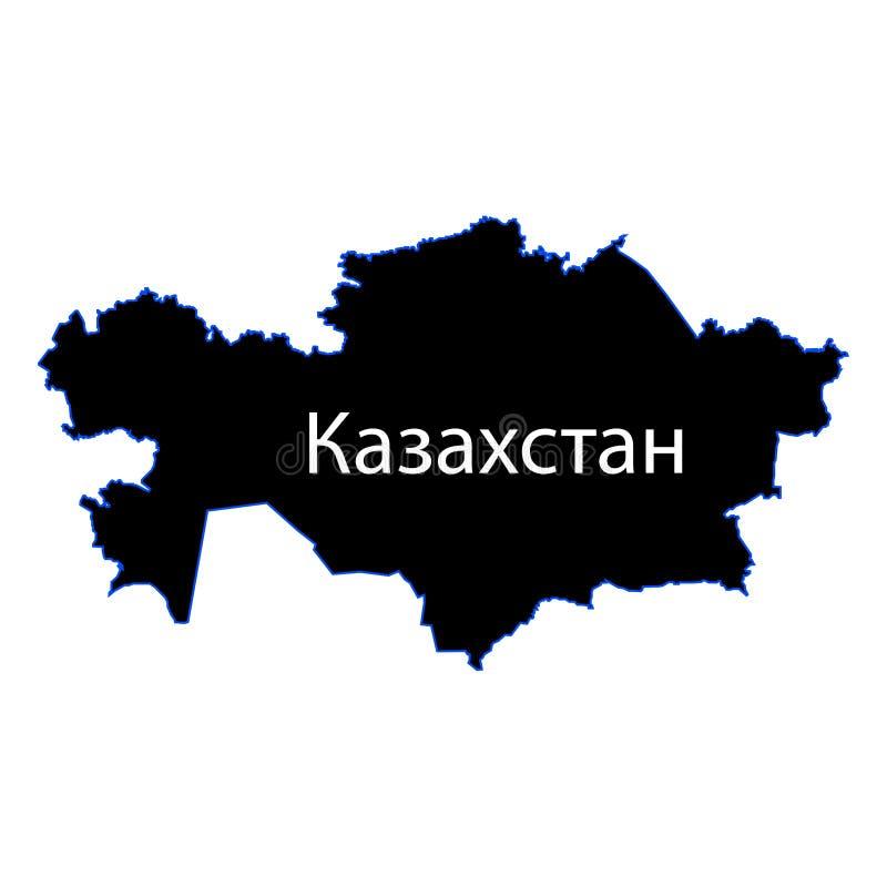 Kazakhstan map sign on a white background. Inscription Kazakhstan in Russian sign. Eps ten vector illustration