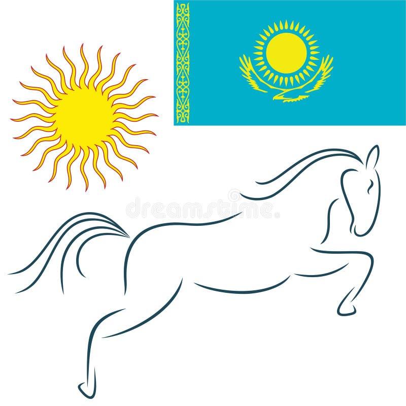Kazakhstan vector illustration