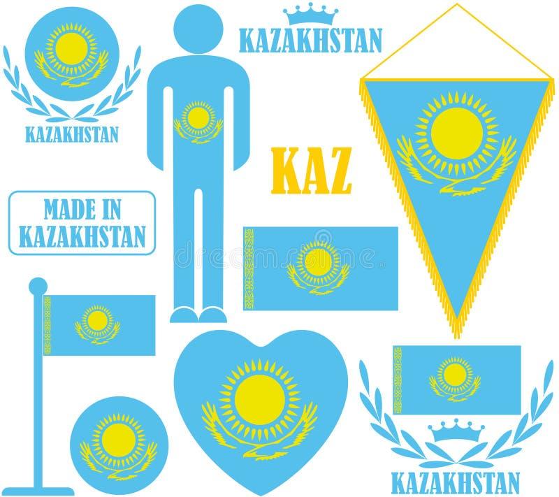 Kazakhstan royalty free illustration
