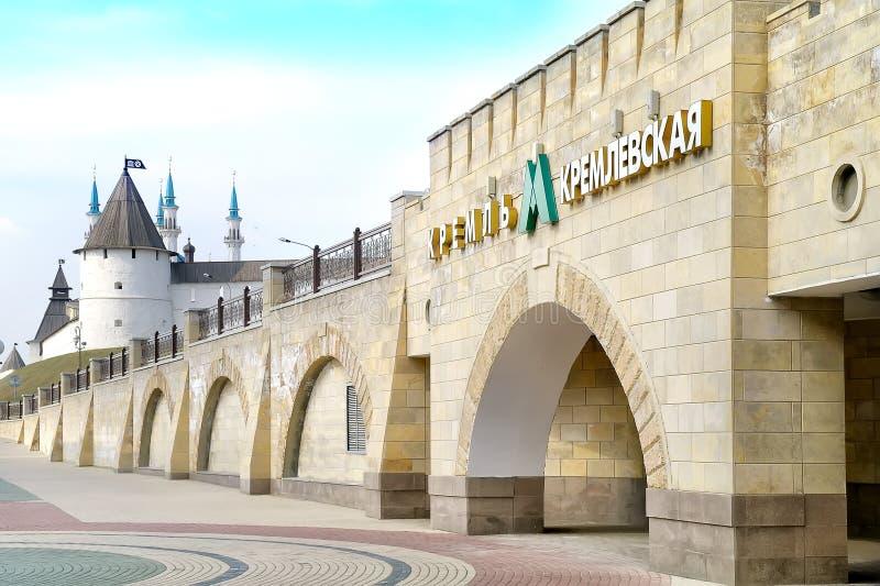 kazan Станция метро Kremlyovskaya стоковая фотография rf