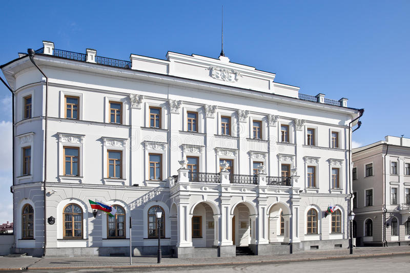 Kazan. Bâtiment d'hôtel de ville image stock