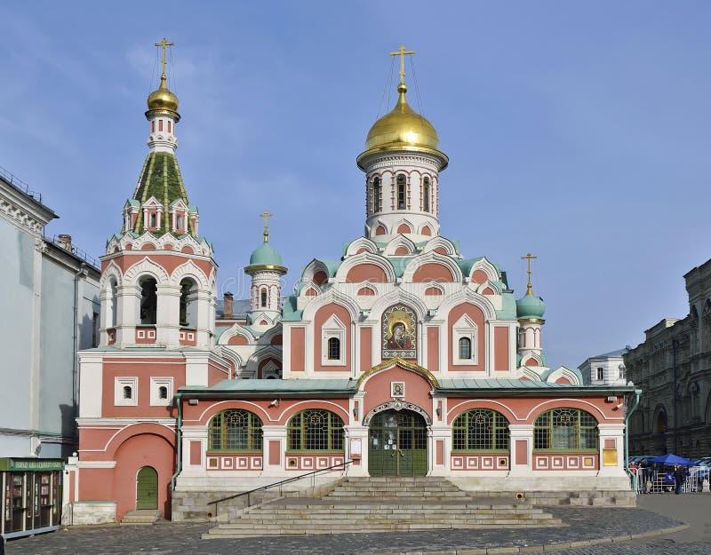 Download Kazan cathedral stock illustration. Illustration of mothers - 27287297