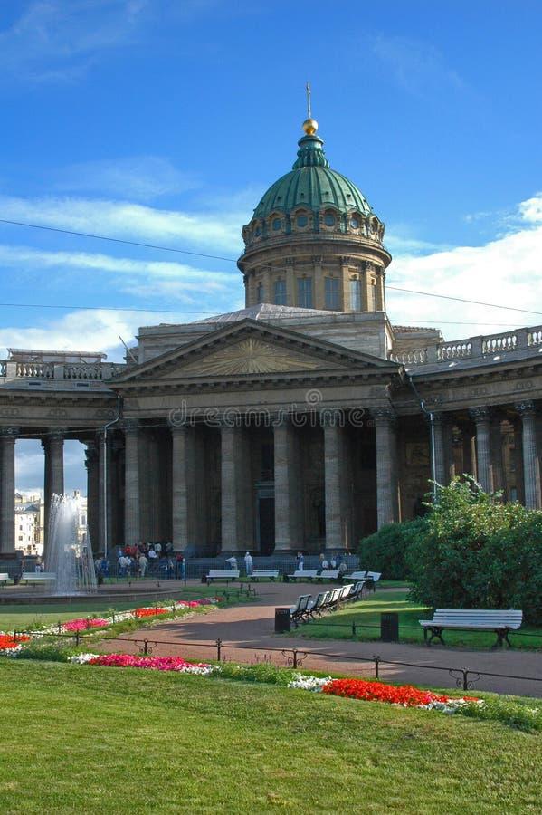 Free Kazan Cathedral Royalty Free Stock Photo - 4063495