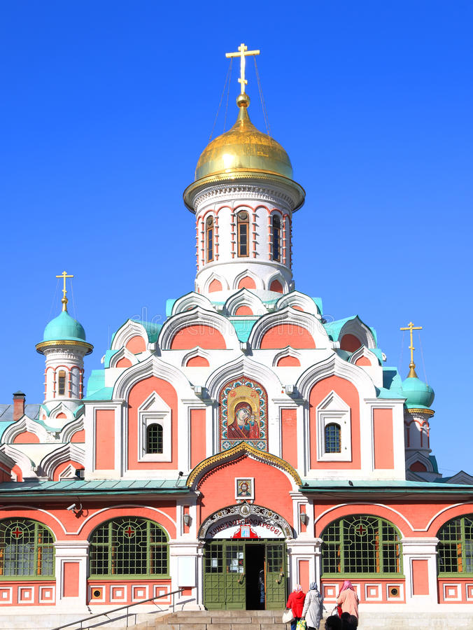 Kazan Cathedral Is A Russian Orthodox Church Stock Images