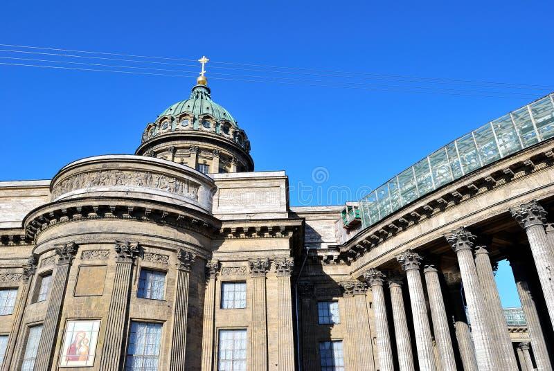 Download Kazan Cathedral. St.Petersburg Stock Photo - Image: 17011602