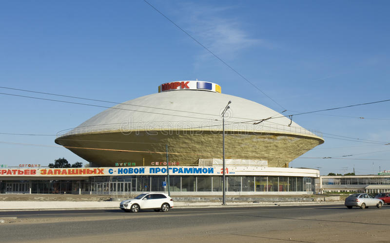 Kazan, circo immagine stock