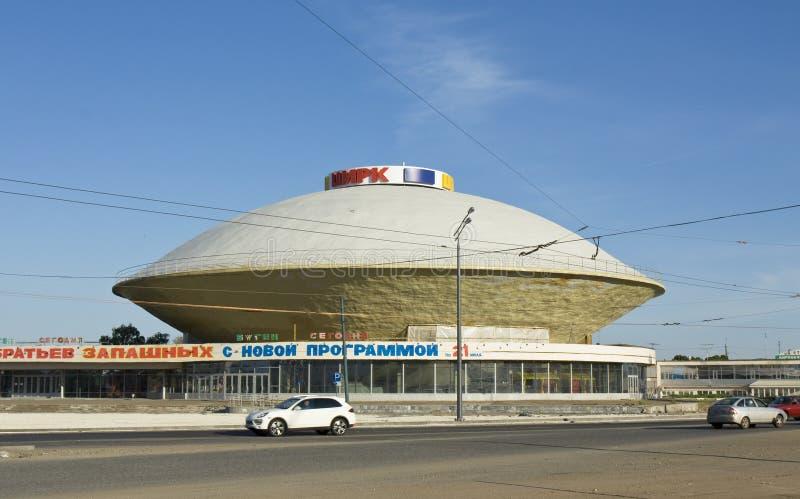 Kazan, cyrk obraz stock
