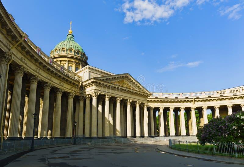 Kazan katedra obraz stock