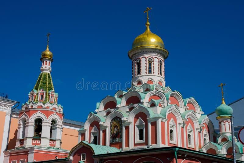 Kazan katedra znać jako katedra Nasz dama Kazan zdjęcie royalty free