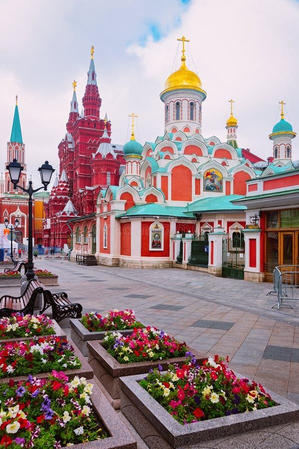 Kazan Katedralnego stanu Dziejowy Muzealny plac czerwony Kremlin Moskwa fotografia royalty free