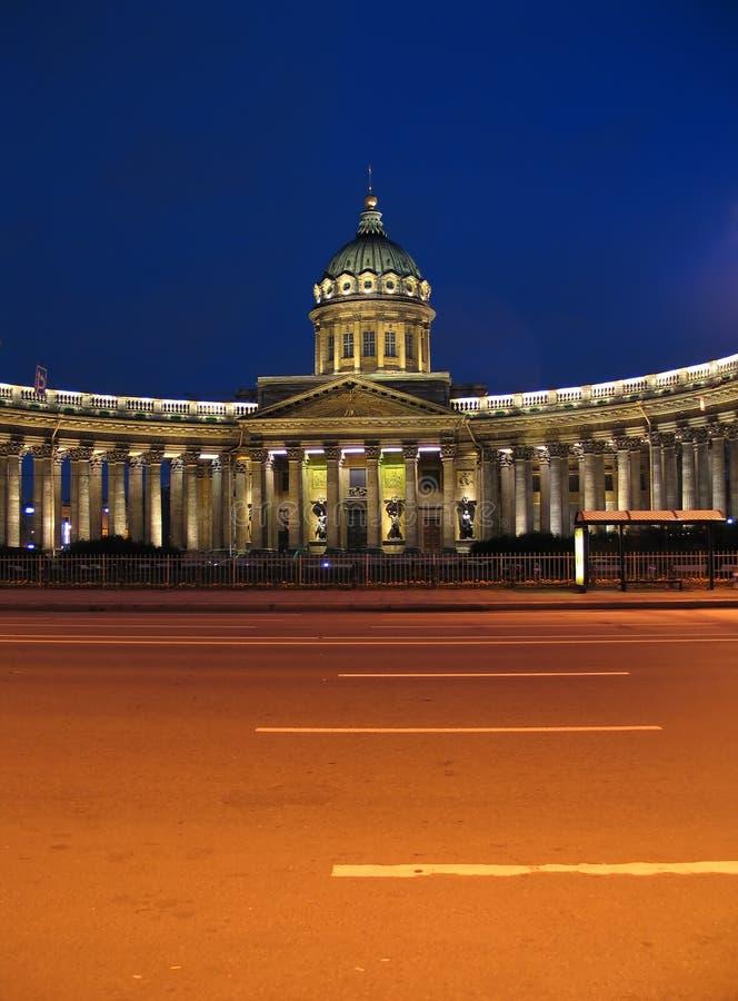 Kazan katedralny obrazy royalty free