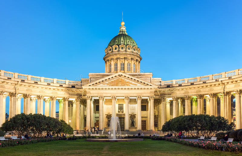 Kazan Kathedraal royalty-vrije stock afbeelding