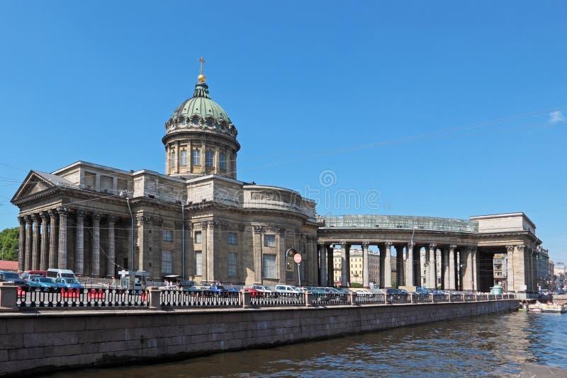 Kazan-Kathedrale stockfoto