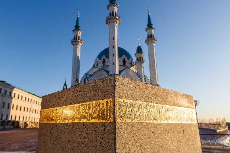 Kazan Kremlin Kul-Sharif meczet w promieniach zmierzch obraz royalty free