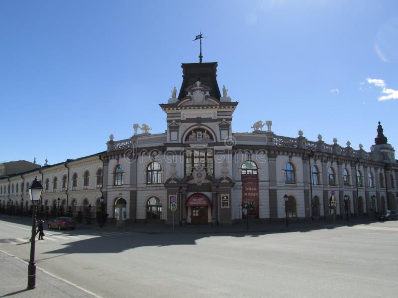 Kazan, muzeum narodowe republika Tatarstan zdjęcie stock