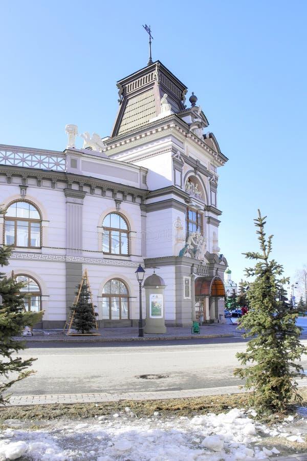 Kazan. National Museum royalty free stock image