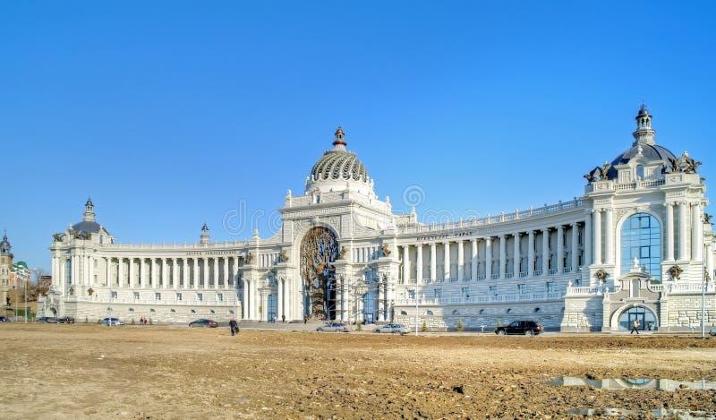 Kazan. Palace of Farmers stock image