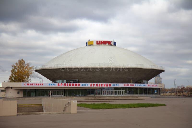 Kazan, Republic ofTatarstan, Russia - October 25, 2016: Kazan st royalty free stock images