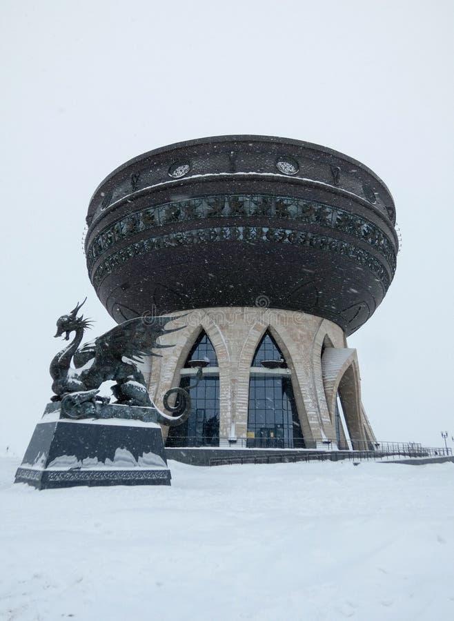 Kazan, republika Tatarstan Rosja, Styczeń, - 7, 2019: Rodziny centrum i ślubny pałac «Kazan « zdjęcia stock