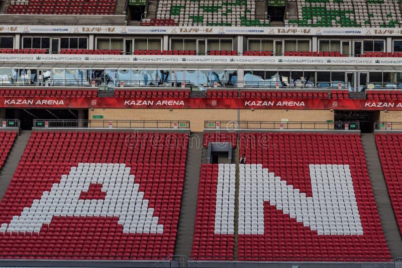 KAZAN ROSJA, CZERWIEC, - 3, 2016: Inside stadium Kazan arena w Rosja zdjęcia stock