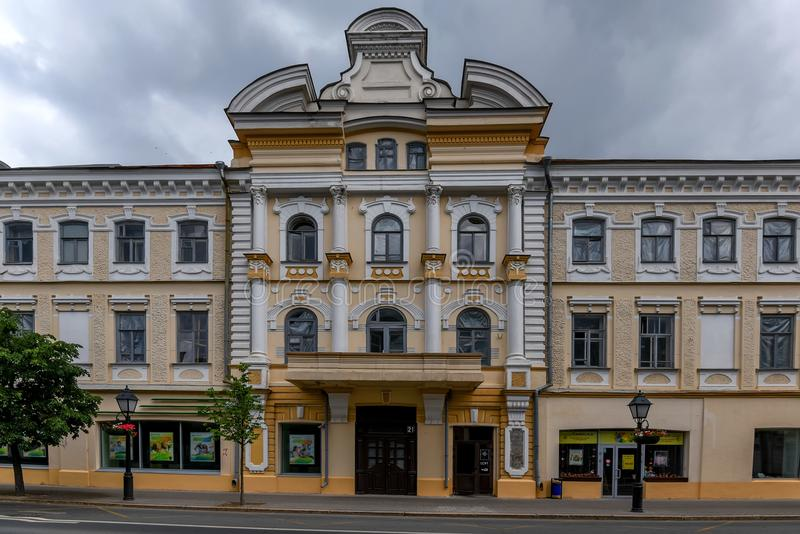 KAZAN ROSJA, CZERWIEC, - 5, 2016: Widok Kazan ulicy, Rosja fotografia royalty free